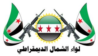 Northern Democratic Brigade