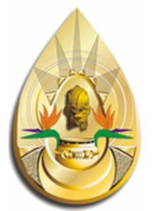 Order of Ikhamanga - Image: Order of Ikhamanga