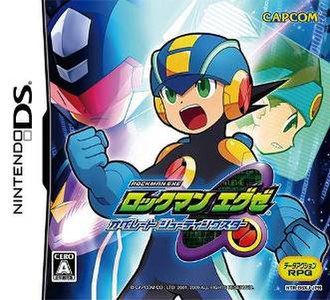 Rockman EXE Operate Shooting Star - Cover art