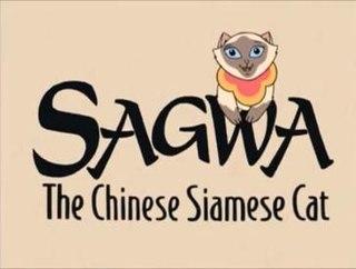 <i>Sagwa, the Chinese Siamese Cat</i> Novel by Amy Tan