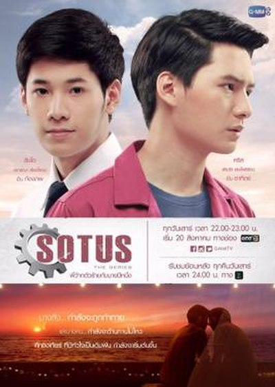 Picture of a TV show: Sotus: The Series