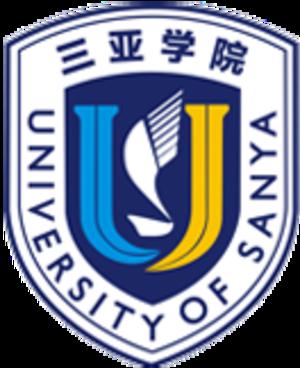 Sanya University - Image: Sanya University logo