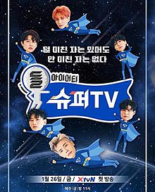 Super Junior's Super TV - Wikipedia