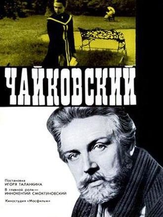 Tchaikovsky (film) - Original Russian film poster