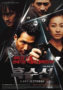 The Last Witness (2001) movie poster.jpg