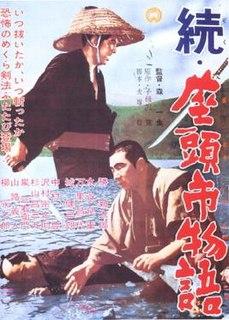 <i>The Tale of Zatoichi Continues</i> 1962 Japanese film