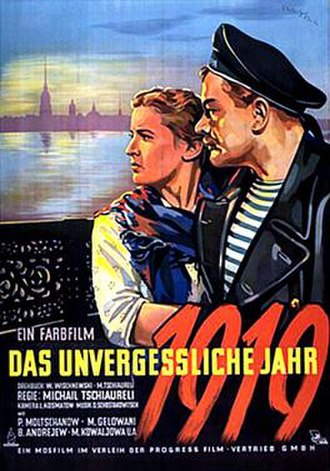 The Unforgettable Year 1919 (film) - Image: The Unforgettable Year 1919