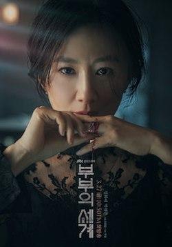 Alasan Han So hee Di sebut Plakor Oleh Netizen