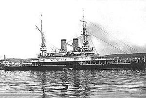 Russian battleship Tri Sviatitelia - Image: Tri Sviatitelia Commons