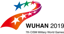 Wuhan Military World Games logo.png