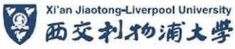 Xi'an Jiaotong-Liverpool University - Image: Xi'an Jiaotong Liverpool University logo