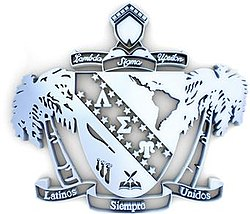 The official shield of Lambda Sigma Upsilon.