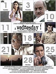 A Wednesday! - Wikipedia
