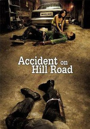 Accident on Hill Road - Image: Accident on Hill Road poster