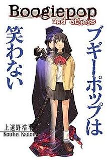 <i>Boogiepop and Others</i> Japanese light novel, manga, and anime series