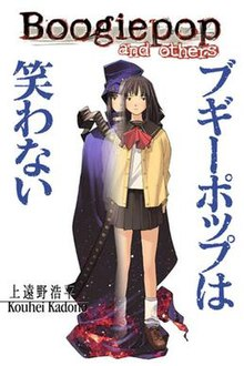 Boogiepop and Others - Wikipedia