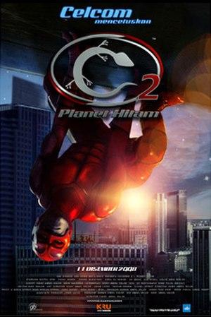 Cicakman 2: Planet Hitam - Cicakman 2: Black Planet poster
