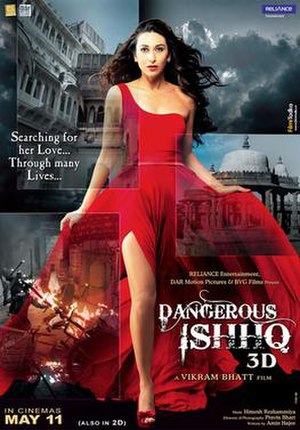 Dangerous Ishhq - Theatrical Release Poster