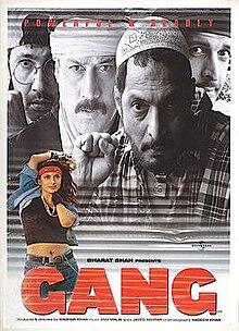 Gang (film) poster.jpg