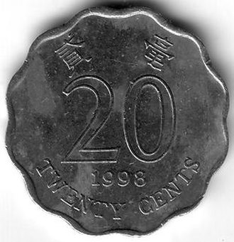 Hong Kong twenty-cent coin - Image: HKD 1998 20 Cent