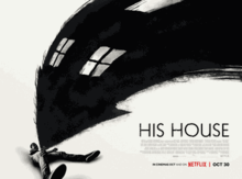 His House film poster.png