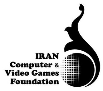 Iran Computer and Video Games Foundation - Image: IRCG Logo Official