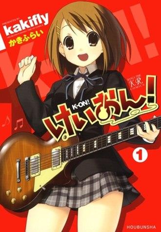 K-On! - Cover to K-On! manga volume 1 featuring Yui Hirasawa.