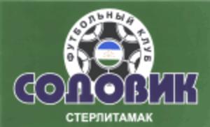 FC Sodovik Sterlitamak - Club logo