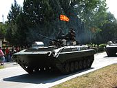 Macedonian Army BMP-2.jpg