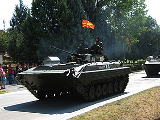 Army of the Republic of North Macedonia - Image: Macedonian Army BMP 2