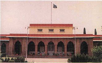Cadet college - Campus building of Military College Jehlum