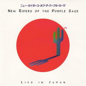 Live in Japan (New Riders of the Purple Sage album) - Image: NRPS Live In Japan