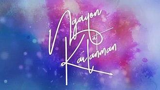 Ngayon at Kailanman (2018 TV series) - Ngayon at Kailanman official title card
