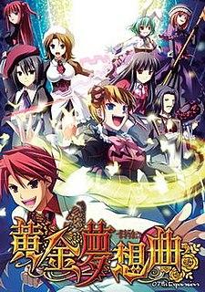 <i>Umineko: Golden Fantasia</i>