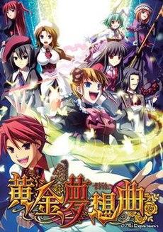 Umineko: Golden Fantasia - Wikipedia