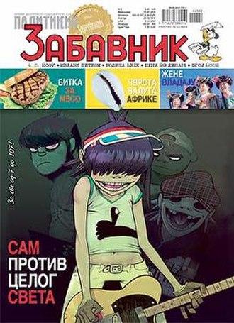 Politikin Zabavnik - Politikin Zabavnik cover featuring Gorillaz, May 2007