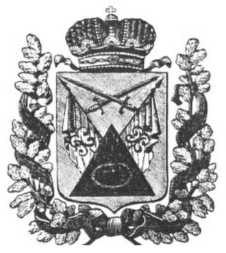 Poltava Governorate - The coat of arms of the Poltava Governorate.