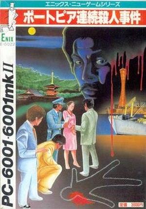 The Portopia Serial Murder Case - Cover art of the NEC PC-6001 version.