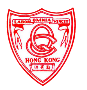Queen's College, Hong Kong - Image: Qc logo