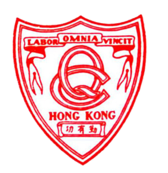 Queen's College, Hong Kong - Image: Qc logo