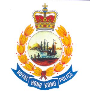 History of Hong Kong Police - Emblem of the Royal Hong Kong Police Force (1969─1997)