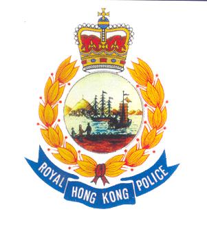 Rhongkongpolicelogo