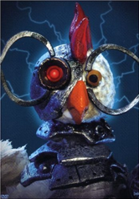 Robot Chicken season 1 DVD.png