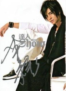<i>Expert Show</i> 2004 studio album 達人Show by Show Lo