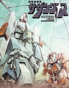 Southern Cross Cover.JPG