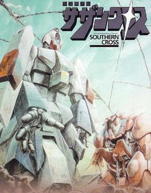 Super Dimension Cavalry Southern Cross - Image: Southern Cross Cover