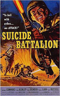 <i>Suicide Battalion</i> 1958 film by Edward L. Cahn