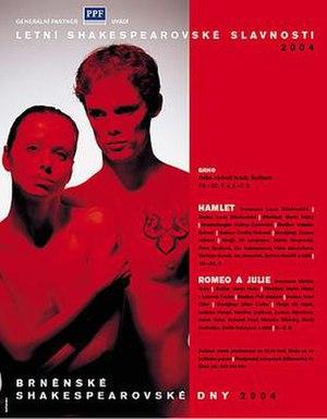 Summer Shakespeare Festival - Image: Summer shakespeare festival prague 2004