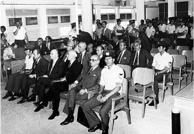 Trial of the junta