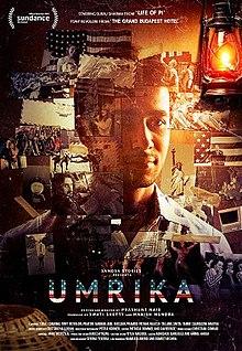 Umrika Film